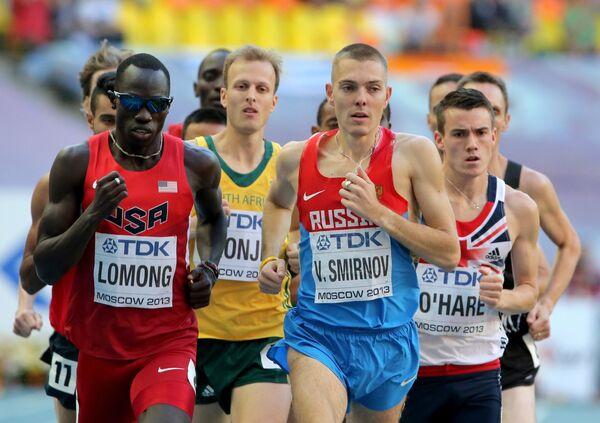 Американец Лопес Ломонг и россиянин Валентин Смирнов (слева направо на первом плане)