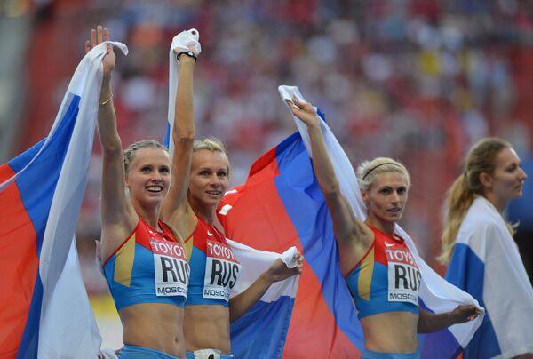 Легкая атлетика. Чемпионат мира. 8-й день. Вечерняя сессия