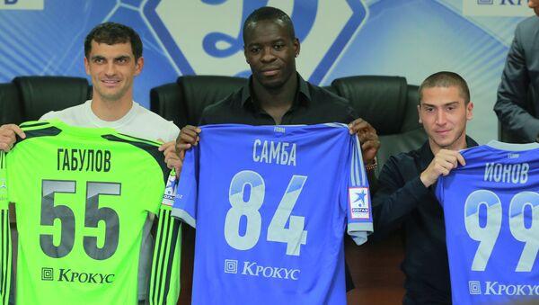 Владимир Габулов, Кристофер Самба и Алексей Ионов (слева направо)