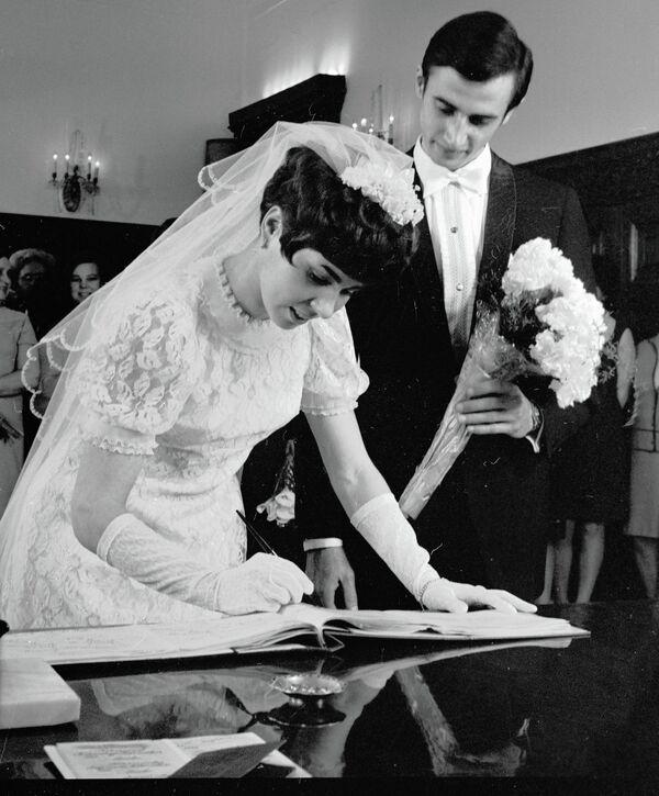 Бракосочетание Людмилы Пахомовой и Александра Горшкова