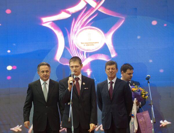 Виталий Мутко, Евгений Швецов и Дмитрий Козак (слева направо)