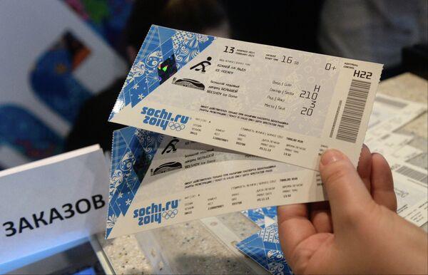 Открытие Главного билетного центра Сочи 2014 в Москве