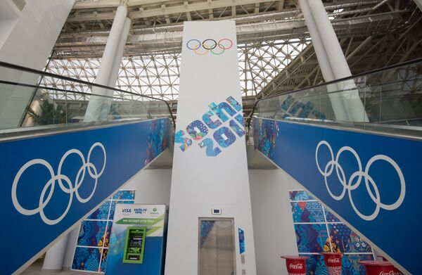 Первый день работы главного медиацентра в Олимпийском парке в Сочи