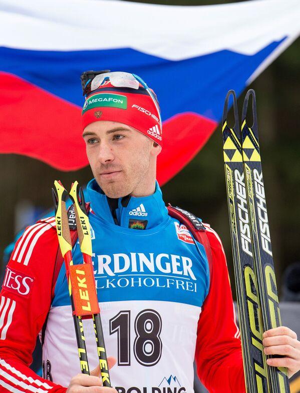 Дмитрий Малышко