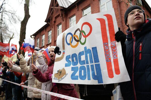 Эстафета олимпийского огня. Саратов
