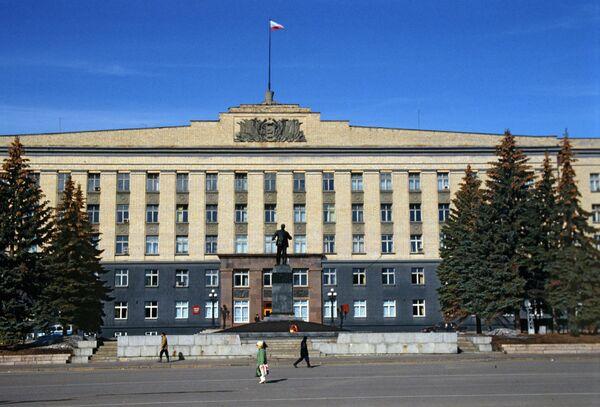 Здание администрации Орла