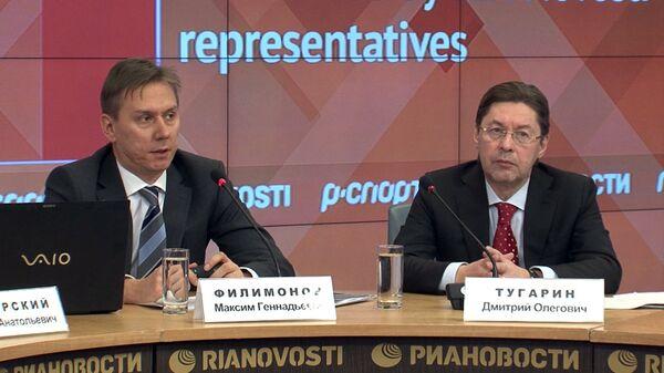 Представители РИА Новости о возможностях и планах агентства на ОИ-2014