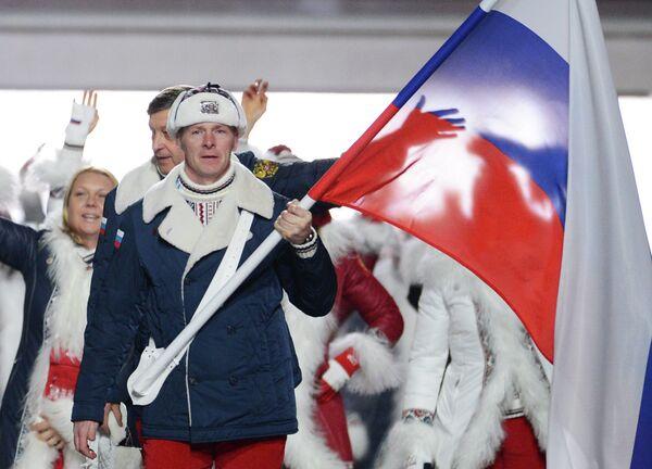 Знаменосец сборной России Александр Зубков