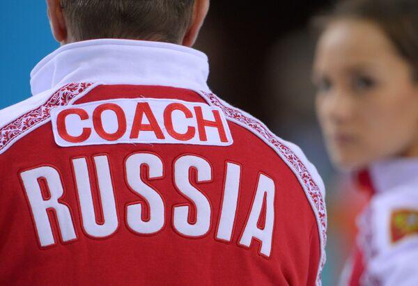 Тренер Томас Липс (Россия)