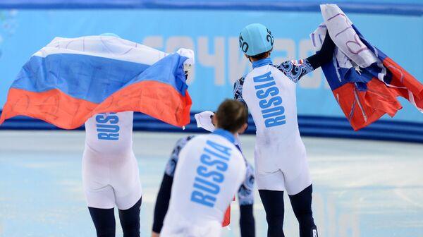 Российские шорт-трекисты