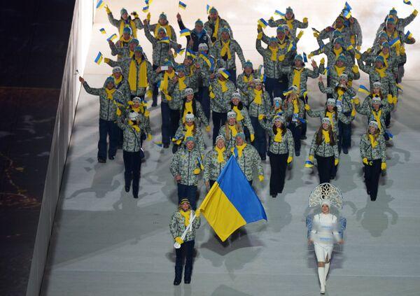 Представители Украины