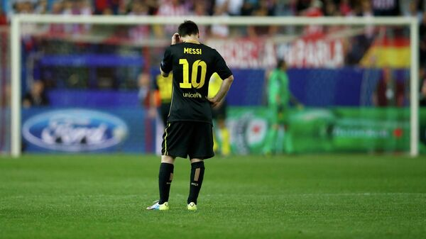 Барселона уступила Гранаде в матче чемпионата Испании по футболу