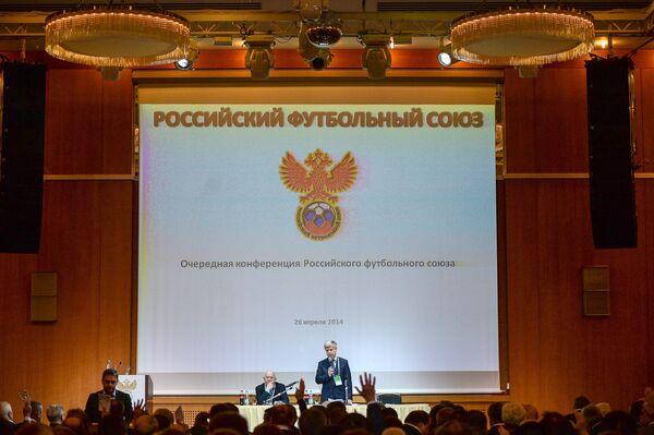 Выборы в Исполком Российского футбольного союза