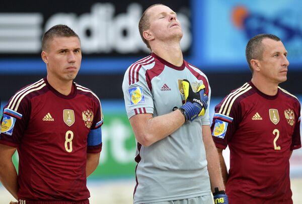 Пляжный футбол. Этап Евролиги. Матч Греция - Россия