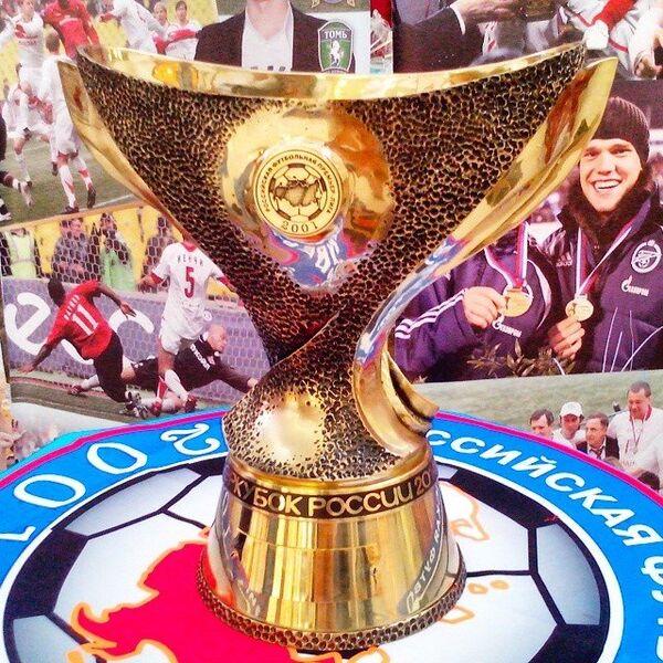 алесей фото суперкубка россии по футболу как увидел