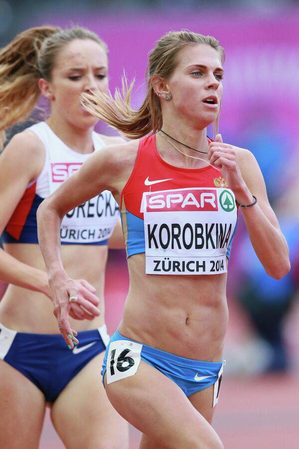Россиянка Елена Коробкина (справа)