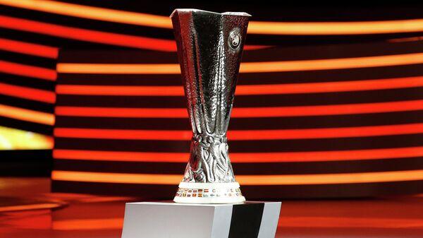 Трофей Лиги Европы