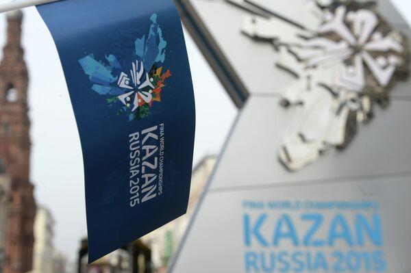 Логотип чемпионата мира по водным видам спорта, который пройдет в 2015 году в Казани