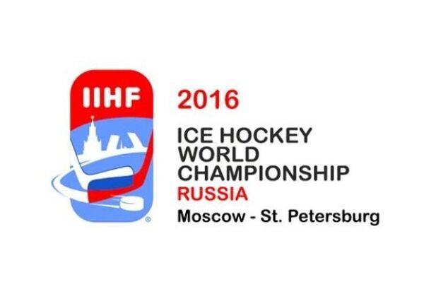 Официальный логотип чемпионата мира-2016 по хоккею