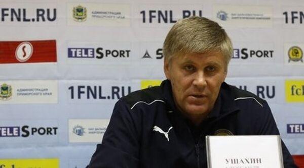 Александр Ушахин