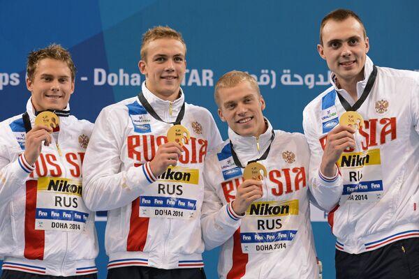 Российская команда, завоевавшая золотые медали на дистанции эстафеты 4х50 м вольным стилем среди мужчин