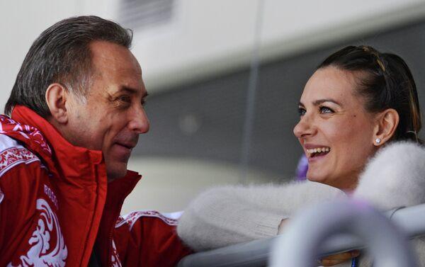 Виталий Мутко и Елена Исинбаева