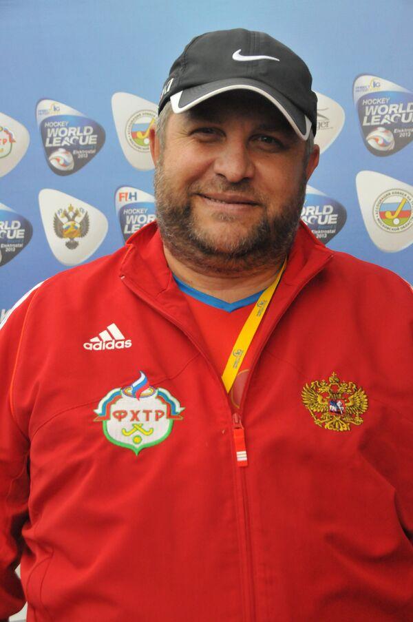Главный тренер сборной России по хоккею на траве Михаил Леонидович Букатин