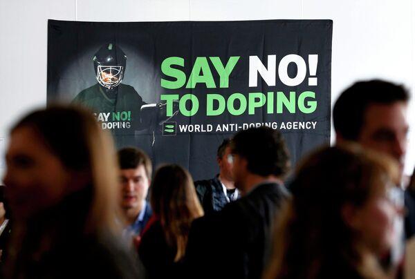 Плакат на Симпозиуме WADA