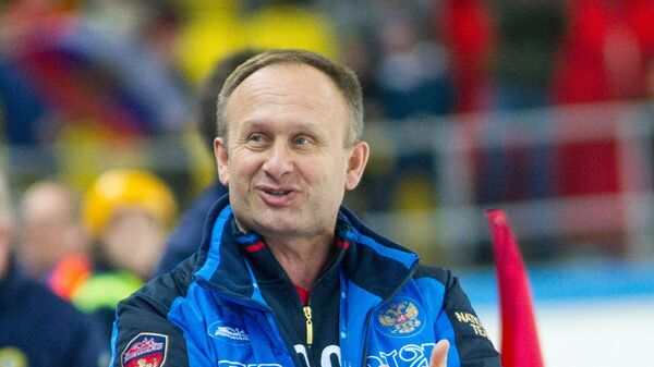 Главный тренер сборной России Сергей Мяус