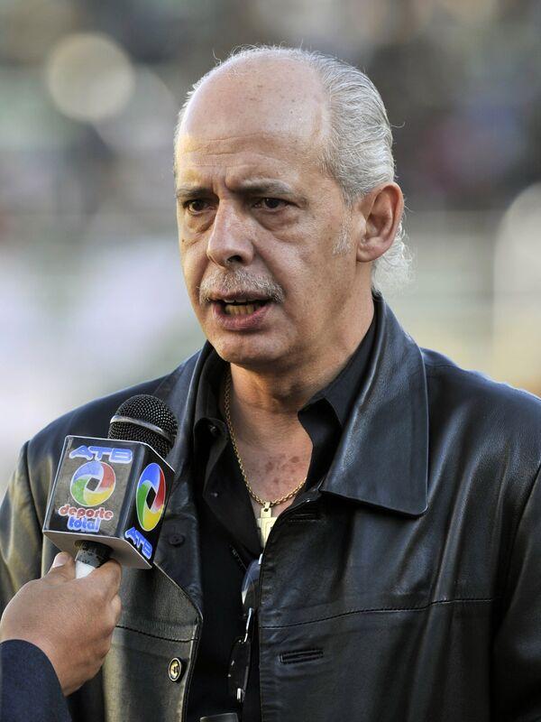 Президент Федерации футбола Боливии Карлос Чавес