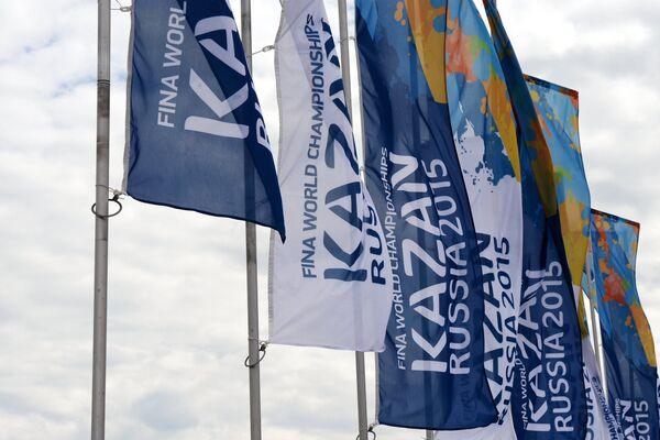 Флаги с символикой чемпионата по водным видам спорта FINA 2015 на территории Казань-Арена