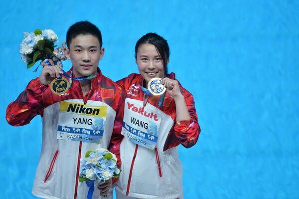 Ян Хао и Ван Хань
