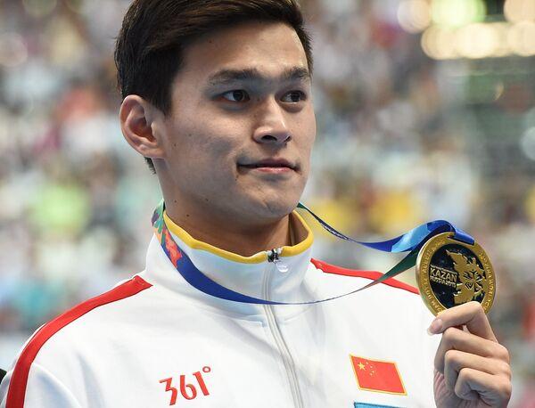 Ян Сунь (КНР)