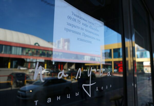 Кафе Палуба в Самаре, в ночь на 9 августа был убит один из болельщиков Спартака