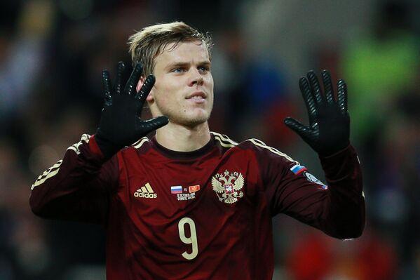 Автор гола, нападающий сборной России Александр Кокорин