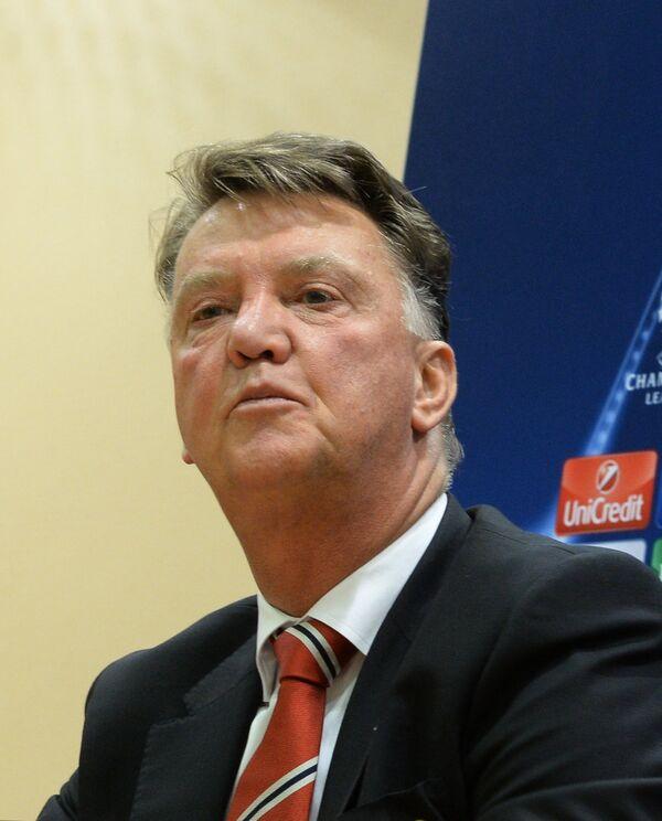 Главный тренер ФК Манчестер Юнайтед Луи ван Гал