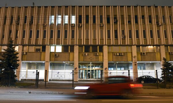 Здание Олимпийского комитета России (ОКР), где находится штаб-квартира Всероссийской федерации легкой атлетики (ВФЛА)