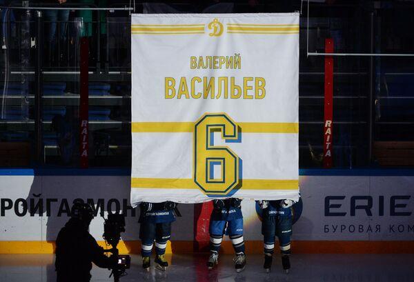 Церемония выведения из обращения игрового номера 6 легендарного игрока Динамо Валерия Васильева