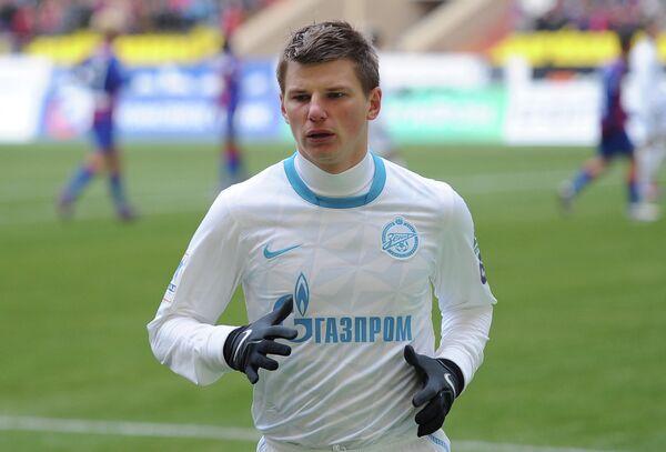 Нападающий футбольного клуба Зенит Андрей Аршавин