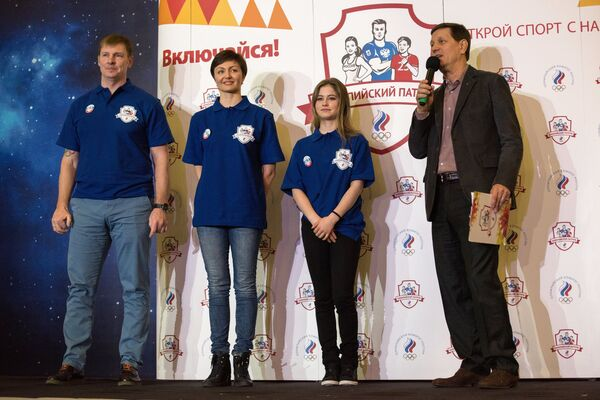 Александр Зубков, Анастасия Давыдова, Юлия Липницкая и Александр Жуков (слева направо)