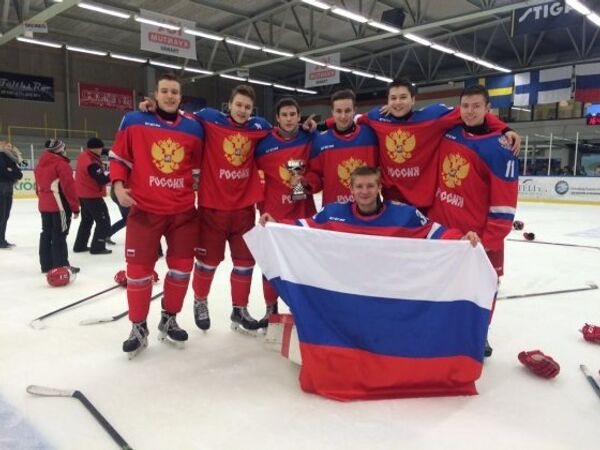 Хоккеисты юниорской сборной России (до 16 лет)