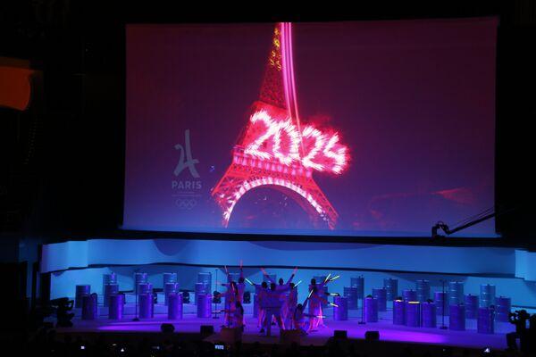 Логотип заявочной кампании Олимпийских игр 2024 года в Париже