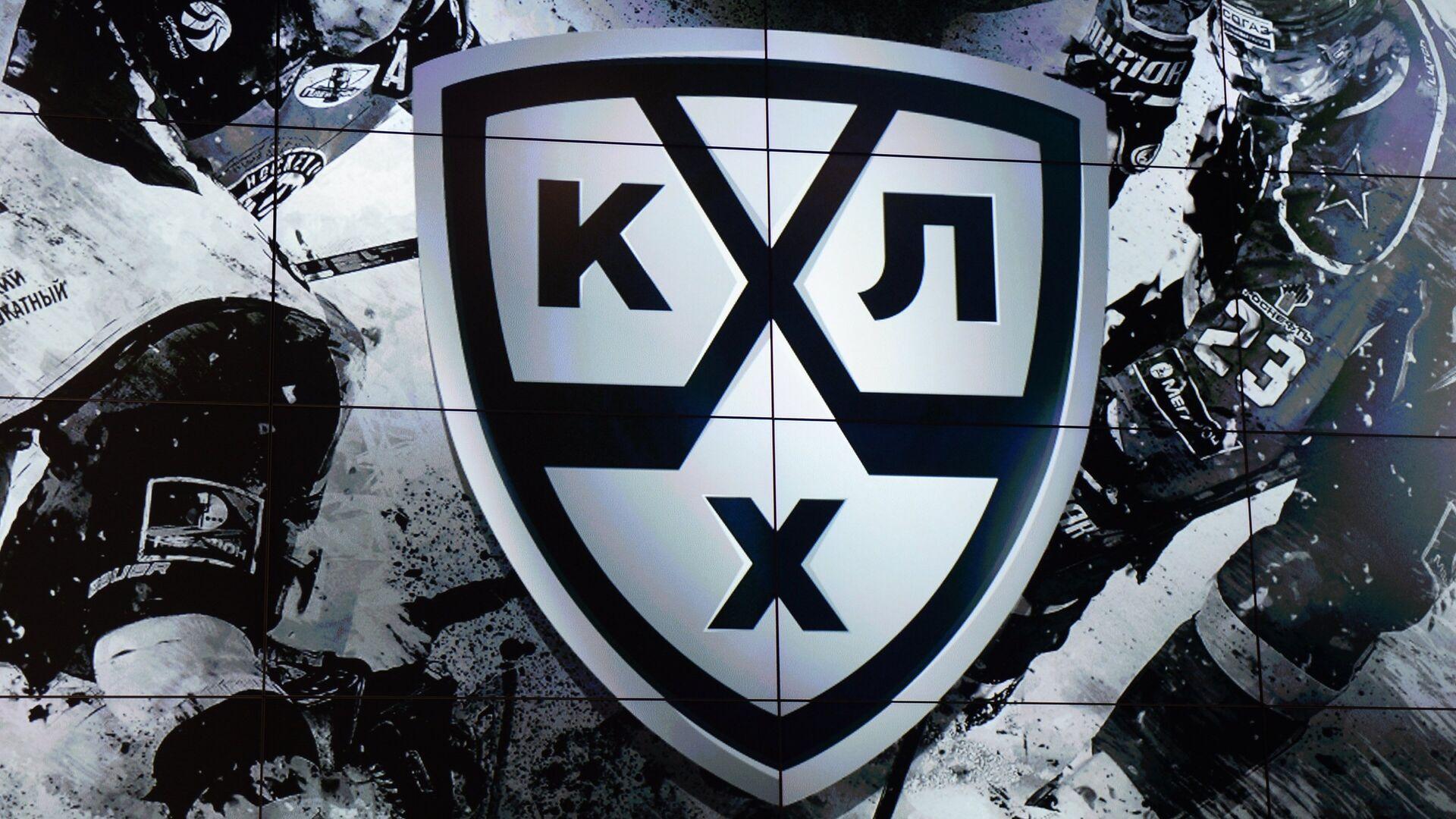 Логотип Континентальной хоккейной лиги (КХЛ) - РИА Новости, 1920, 23.09.2020