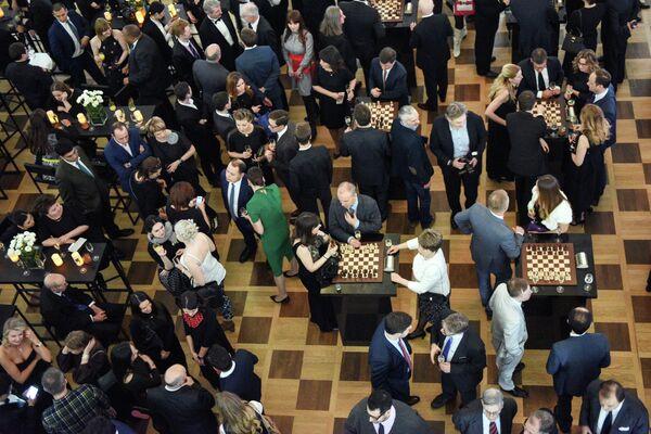 Торжественный вечер, посвященный открытию турнира претендентов на титул чемпиона мира по шахматам