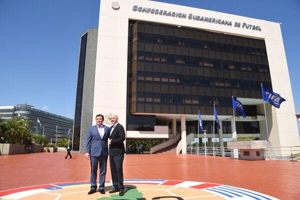 Здание штаб-квартиры КОНМЕБОЛ в Парагвае