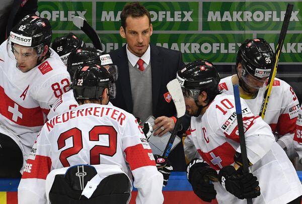 Главный тренер сборной Швейцарии Патрик Фишер и хоккеисты команды