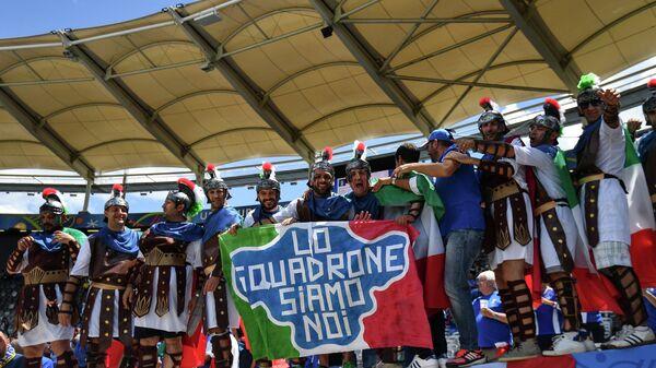 Итальянские болельщики