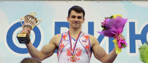 Гимнаст Николай Куксенков