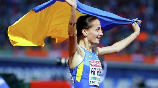 Наталья Прищепа