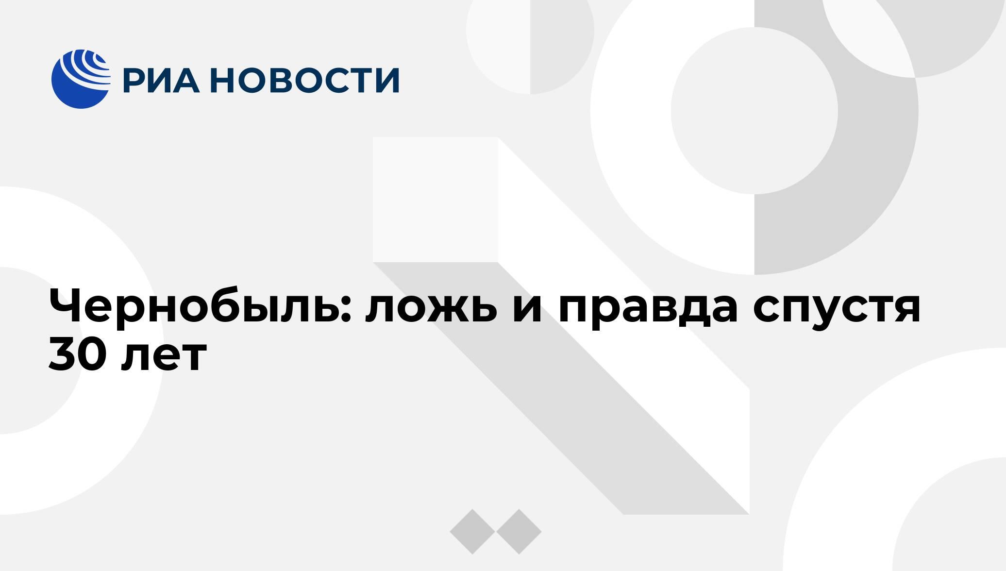 https://cdn21.img.ria.ru/images/sharing/article/1416978532.jpg?9347561971461663142